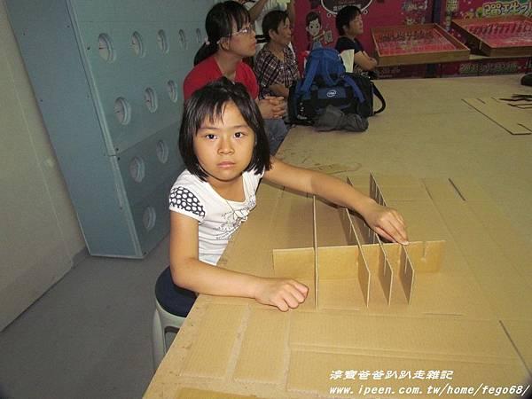 世界童玩王國園區030.JPG