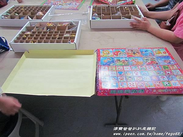 世界童玩王國園區044.JPG