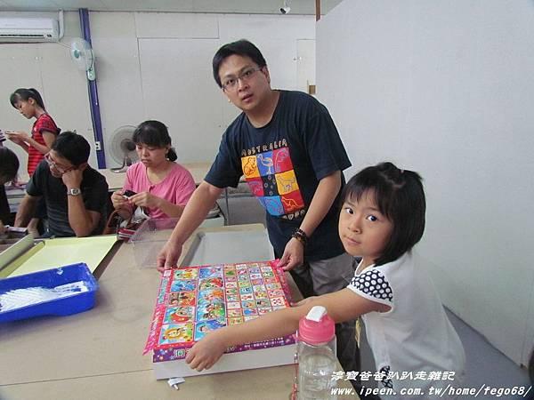 世界童玩王國園區047.JPG