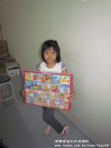 世界童玩王國園區053.JPG