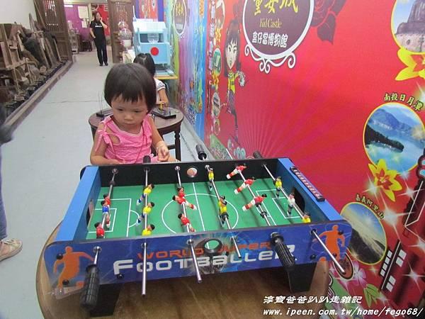 世界童玩王國園區057.JPG