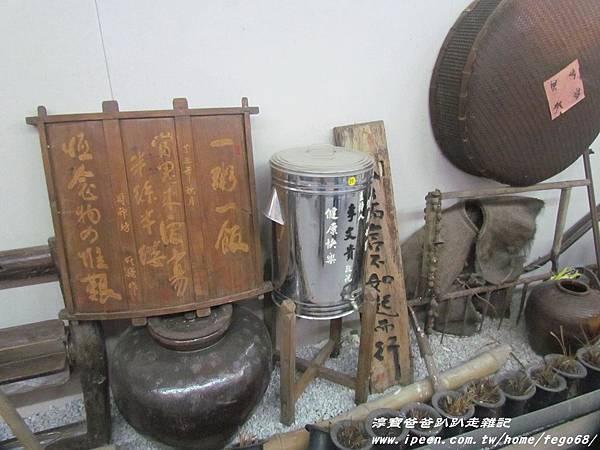 世界童玩王國園區060.JPG