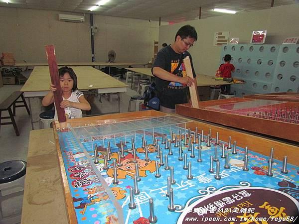 世界童玩王國園區100.JPG