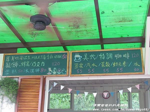森林鳥花園92.JPG