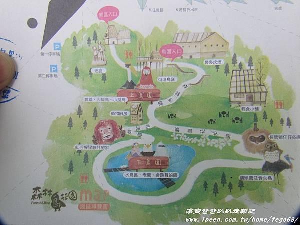 森林鳥花園94.JPG