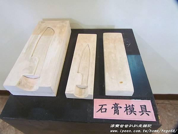 苗栗五榖文化村012.JPG