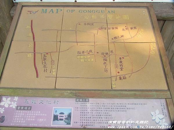 苗栗五榖文化村032.JPG