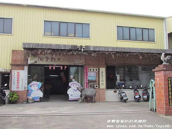 苗栗五榖文化村085.JPG