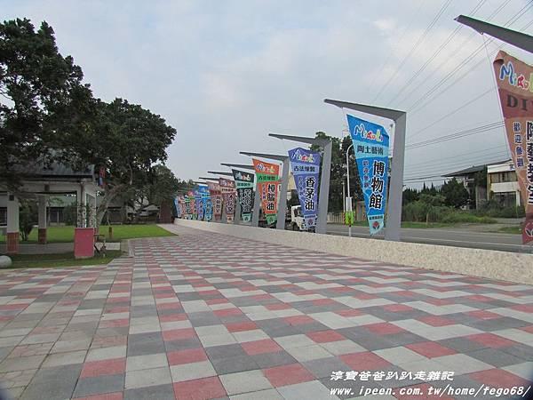 苗栗特色館(苗栗陶瓷博物館)01.JPG