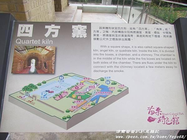苗栗特色館(苗栗陶瓷博物館)33.JPG