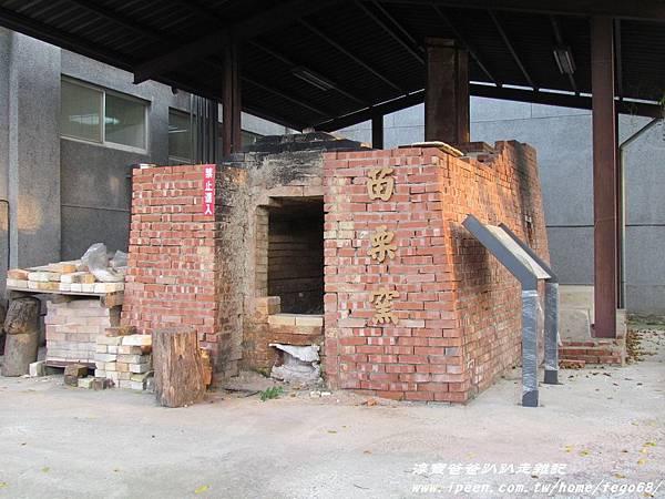 苗栗特色館(苗栗陶瓷博物館)44.JPG