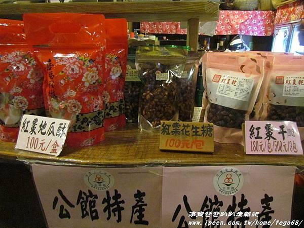 棗莊古藝庭園膳坊24.JPG