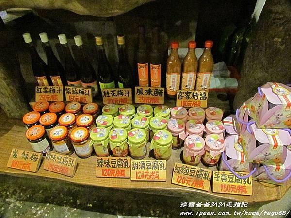 棗莊古藝庭園膳坊25.JPG