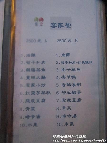 棗莊古藝庭園膳坊32.JPG