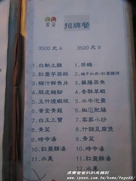 棗莊古藝庭園膳坊34.JPG