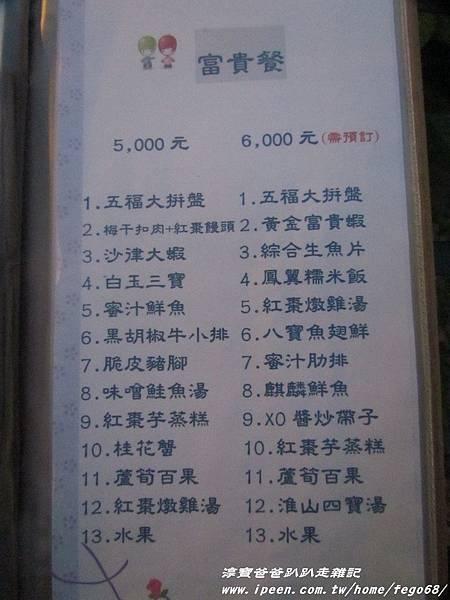 棗莊古藝庭園膳坊36.JPG