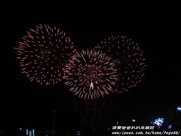 國慶煙火-南寮魚港039.JPG