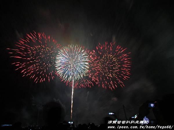 國慶煙火-南寮魚港041.JPG