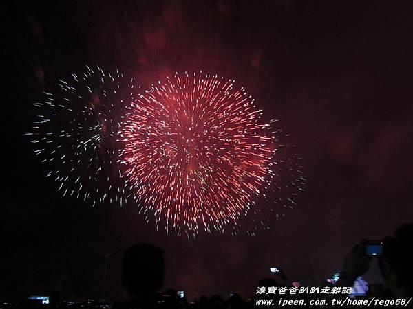 國慶煙火-南寮魚港044.JPG