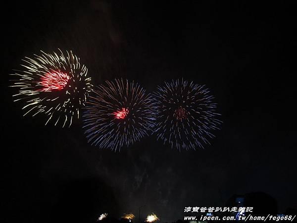 國慶煙火-南寮魚港055.JPG
