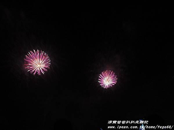 國慶煙火-南寮魚港059.JPG