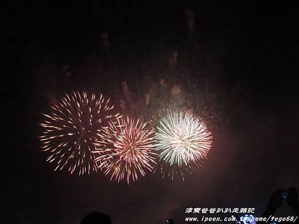 國慶煙火-南寮魚港062.JPG