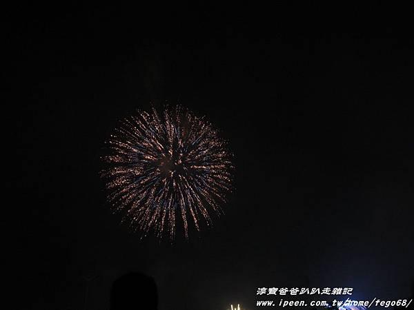 國慶煙火-南寮魚港070.JPG