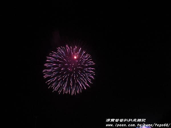 國慶煙火-南寮魚港072.JPG