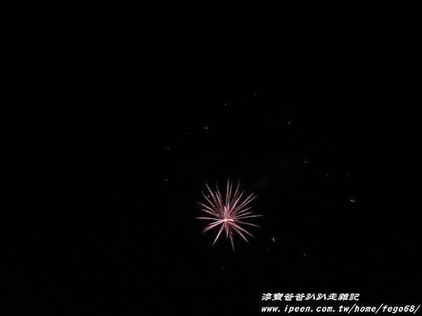 國慶煙火-南寮魚港097.JPG