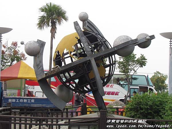 北回歸線及天文廣場09.JPG