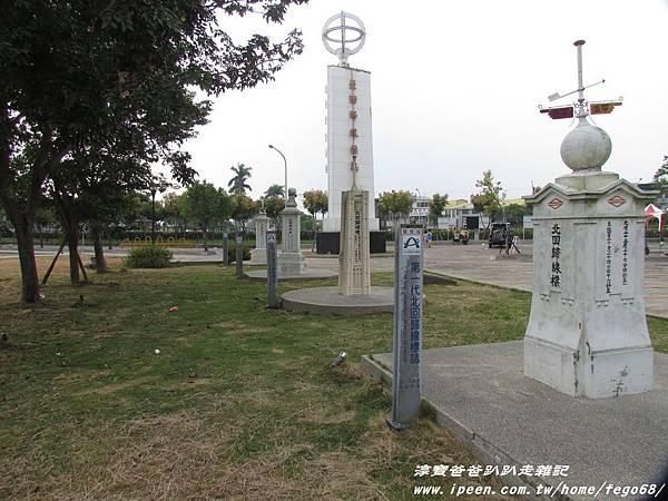 北回歸線及天文廣場18.JPG