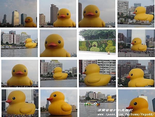 高雄光榮碼頭黃色小鴨01.jpg