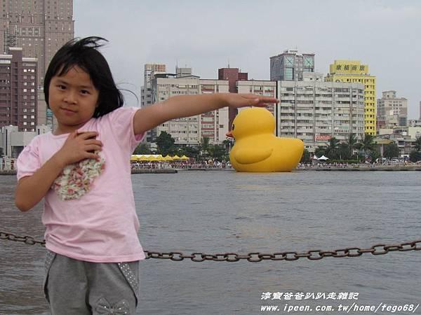 高雄光榮碼頭黃色小鴨05.JPG