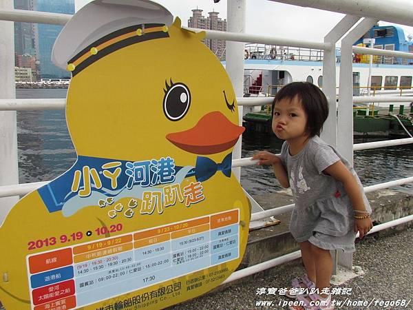 高雄光榮碼頭黃色小鴨12.JPG