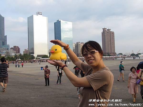 高雄光榮碼頭黃色小鴨29.JPG
