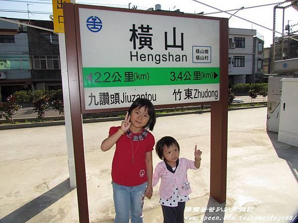 內灣老街02.JPG