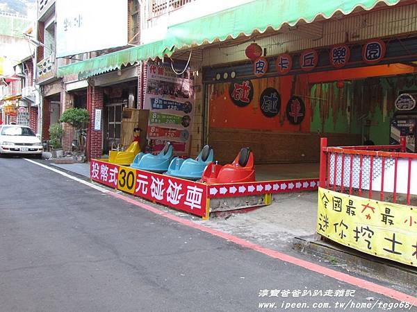 內灣老街46.JPG