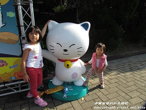 台北動物園009.JPG