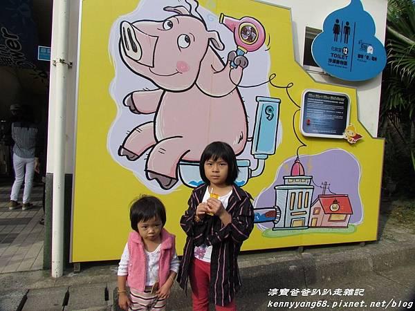 台北動物園014.JPG