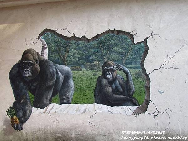 台北動物園061.JPG