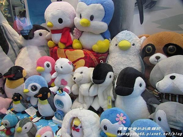 台北動物園099.JPG