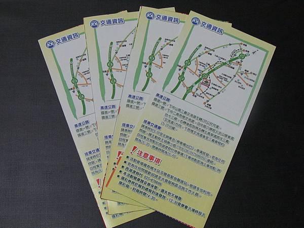 01-入場-03.JPG