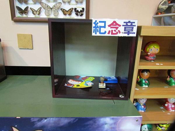 09-叢林生態教室-05.JPG