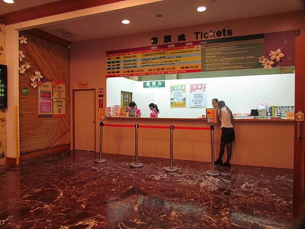 11-店街-01.JPG