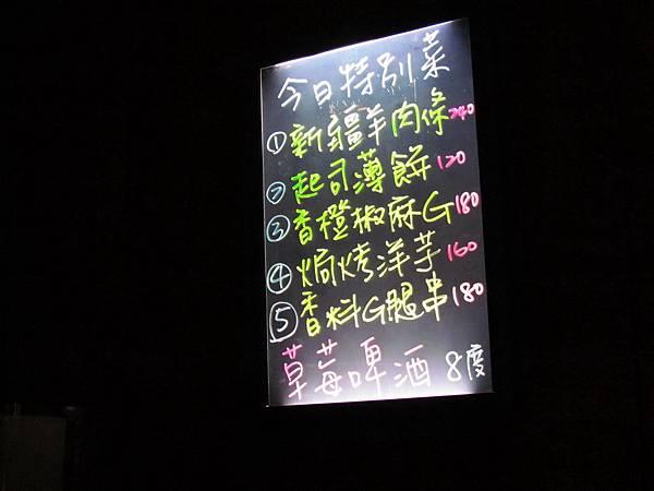BeerWork 正麥鮮釀-12.JPG
