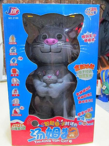 智能對話說故事親子貓 01.JPG