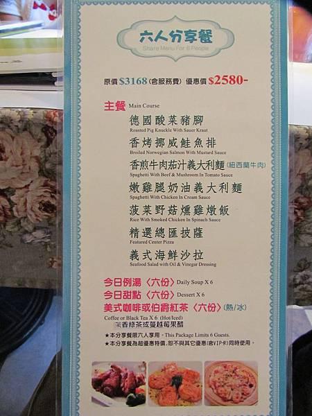 新竹綠芳園-18.JPG