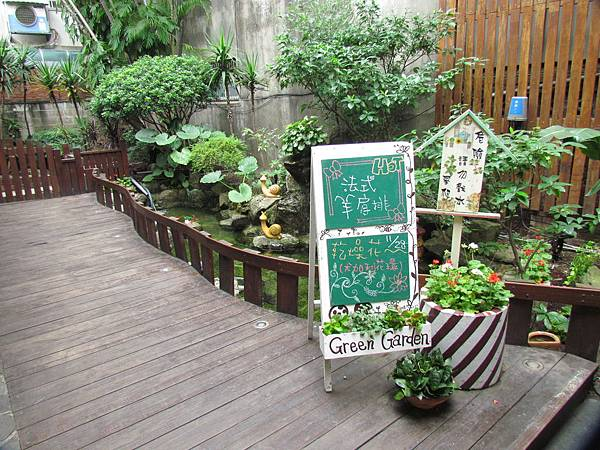 新竹綠芳園-23.JPG