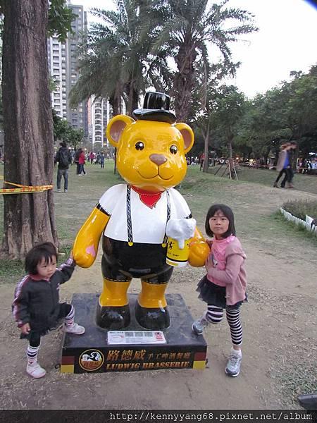 2013泰迪熊台中樂活嘉年華 081.JPG