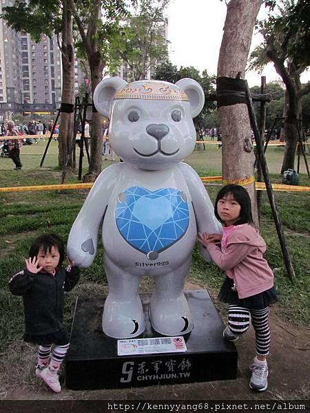 2013泰迪熊台中樂活嘉年華 080.JPG